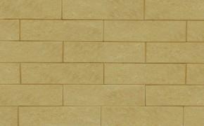 Кирпич облицовочный гиперпрессованный «Жёлтый(1,8)»
